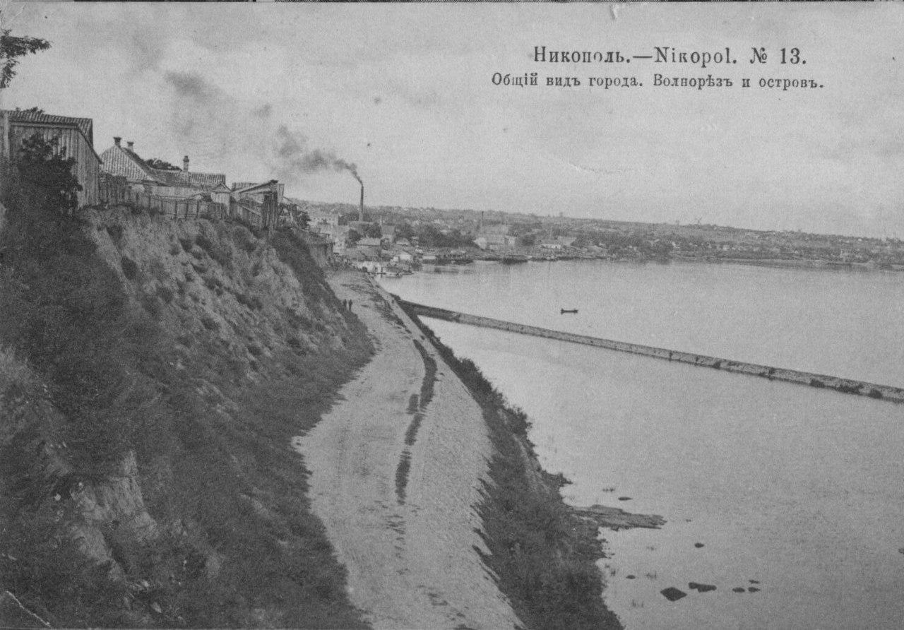 Общий вид города в начале XX века