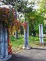 Осінь у парку. 2017 рік. 06.jpg