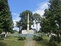 Пам'ятник односельцям, які загинули на фронтах ІІ Світової війни.jpg