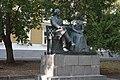 Памятник И.Н. и М.А. Ульяновым.jpg