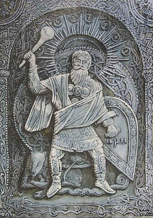 Peryn - Perun by Maxim Presnyakov, 1998. Paper, mixed technique. The god holds in his hands a mace, his symbol