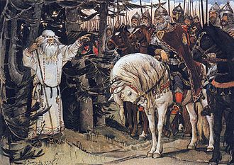 Volkhv - Oleg meets the volkhv. Painting by Viktor Vasnetsov.