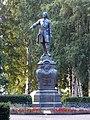 Петрозаводск, памятник Петру I.jpg