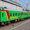 Поезд липецк.jpg