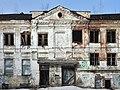 Полуразрушенный остов, дом Чарышникова.jpg