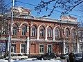 Россия,Ейск, Здание Общественного собрания.JPG