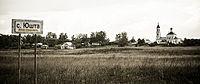 Село Юшта.jpg
