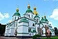 Софіївський Собор у Києві.jpg