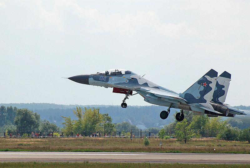 Archivo:Су-30МКМ (МАКС-2007).jpg