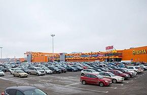 Торгово-развлекательный центр «Макси».jpg