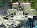 Т-28 (редкий экземпляр). Центральный музей Вооруженных сил. Москва. Октябрь 2015 - panoramio.jpg