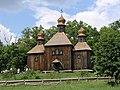 Украина, Киев - Музей народной архитектуры и быта36.jpg