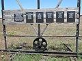Фрагмент Мемориала жертвам депортации калмыков в троицком.jpg