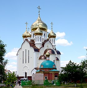 Image illustrative de l'article Cathédrale de la Nativité du Christ (Volgodonsk)