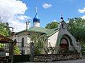 Храм Святой Троицы (Белград).jpg