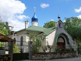 Russia–Serbia relations - Russian Orthodox Church in Tašmajdan park in Belgrade