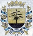 Эталонный герб Донецкой области.jpg