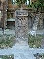 Խաչքար Գյումրիի Ամենափրկիչ եկեղեցու բակում 30.JPG