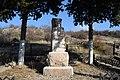 Հայկ Առստամյանի հուշարձան, Քռասնի.jpg