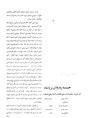 حسینیه زندوان برپا شد.pdf