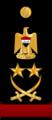 رتبة الفريق أول البحري الركن في القوات المسلحة العراقية.png