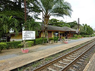 Nong Pladuk Junction railway station railway station in Thailand