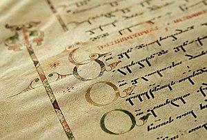 Mikael Modrekili - Calligraphy of Mikael Modrekili