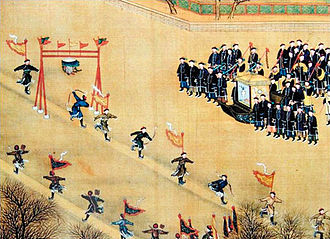 The performance of Manchu palace skaters on holiday <<Bing Xi Tu >> .jpg
