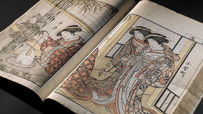 File:『青楼美人合 姿鏡』-Mirror of Yoshiwara Beauties (Seirō bijin awase sugata kagami) MET DP327262.jpg