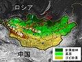 モンゴル-地形地図.jpg