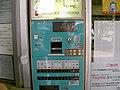 三島 2009 (3504528592).jpg