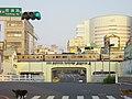 四維地下道 - panoramio.jpg