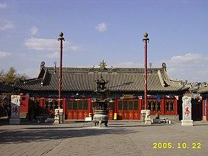 Religion in Inner Mongolia - Dazhao Temple (大昭寺 Dàzhāosì) in Hohhot.