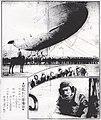 大阪朝日新聞 1916年1月22日 雄飛号新聞記事.jpg