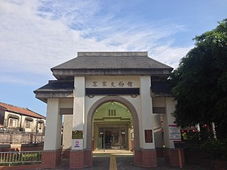 Pingtung Hakka Cultural Museum Museum in Pingtung County, Taiwan