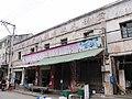 岩坦镇街头文革期间的标语 - panoramio.jpg