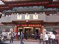 开封中华老字号第一楼饭店.jpg