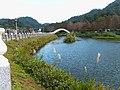 慈湖橋 Cihu Bridge - panoramio.jpg