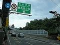 捷運新生站走到敦化站 - panoramio - Tianmu peter (49).jpg