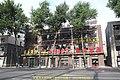 新京宪兵队本部旧址 remains of Hsinking, Manchukuo - panoramio.jpg
