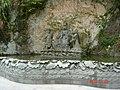 普陀山 - panoramio (9).jpg