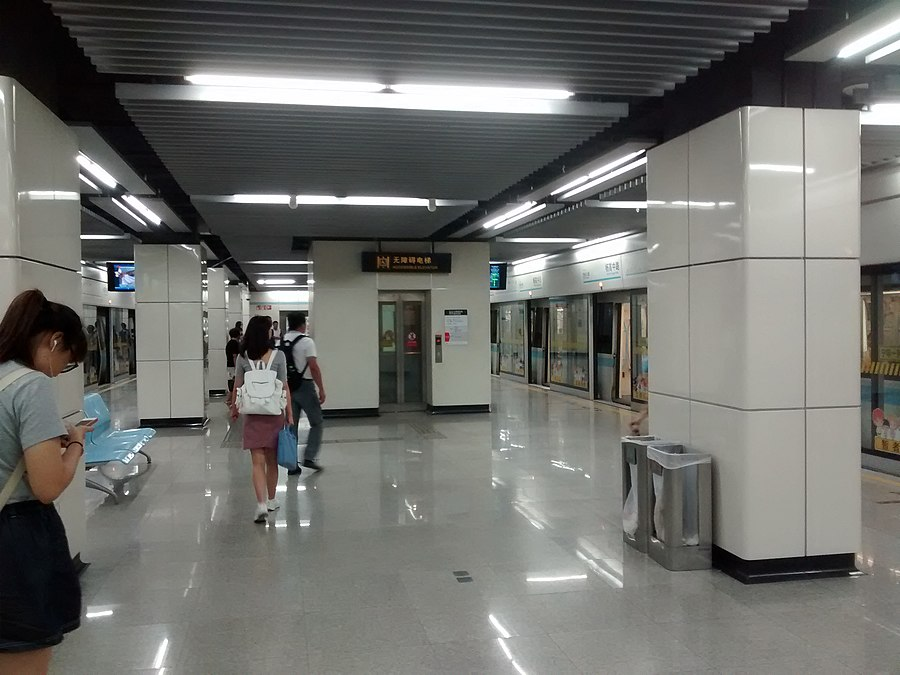 Middle Yanggao Road station