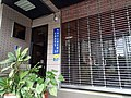 桃園市立圖書館建國閱覽室.jpg