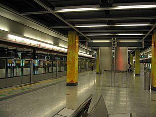 Minle station (Shenzhen Metro)