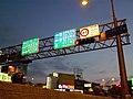 道路指示燈 - panoramio.jpg