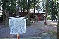長姫神社(飯田城本丸跡) 飯田市にて 2014.9.10 - panoramio.jpg