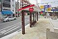 阪神御影駅南口バレンタイン広場前バス停.jpg