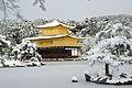 雪の金閣寺 Kinkakuji in snow (5314109935).jpg