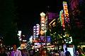 霓虹璀璨南京路Scenery in ShangHai, China - panoramio (4).jpg