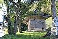 須久那彦名神社 - panoramio.jpg